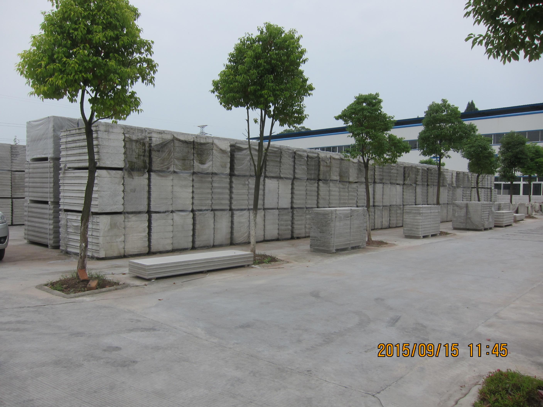 轻质节能复合墙板