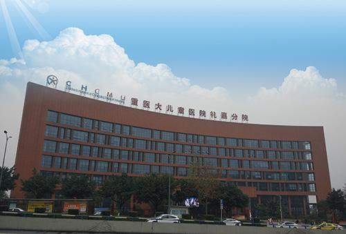 重庆大儿童医院礼嘉分院500.jpg