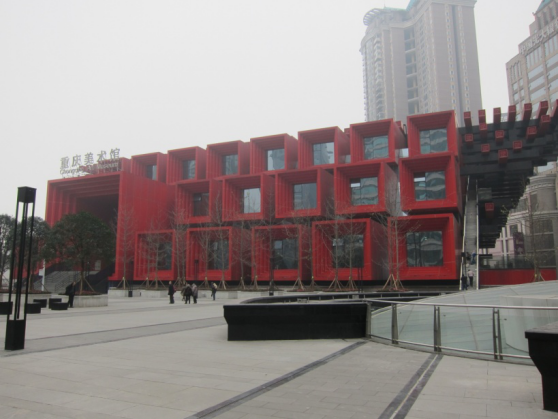 国泰广场.png